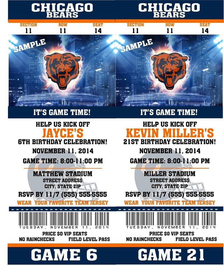 PRINTABLE CHICAGO BEARS NFL FOOTBALL BIRTHDAY PARTY INVITATIONS WEDDING SHOWERS