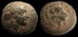 Antik Yunan Gümüş Sikkeleri - Asya ~ Antik Sikkeler, Antik Paralar