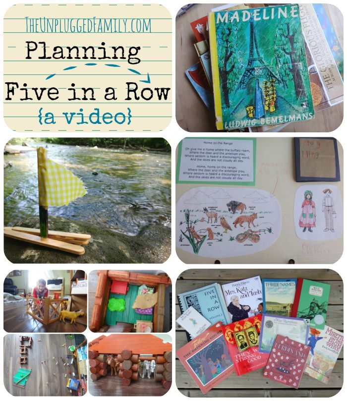 The Unplugged Family: Planning Five in a Row {Some ideas, free downloads, and my first video...}