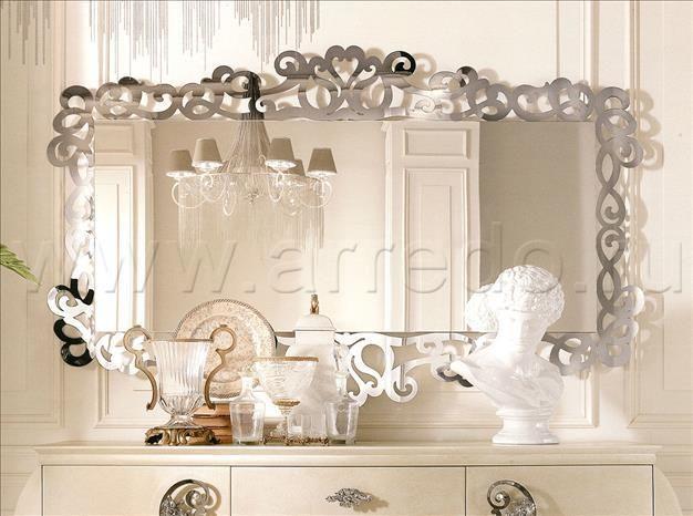 Композиция столовые комнаты Comp 31, производитель BOVA, коллекция Fashion and Design 6 – элитная мебель из Италии в салоне «ARREDO»