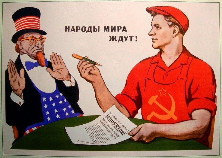 Плакат: «Народы мира ждут! Разоружение». The world's people are waiting for the disarmament.