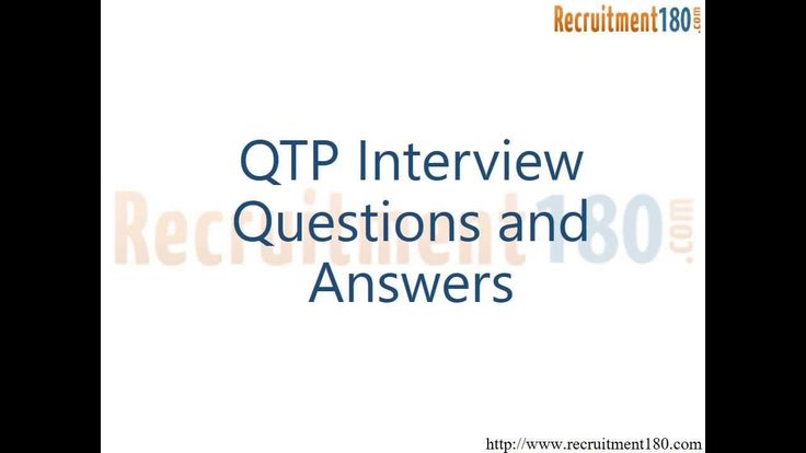QTP Interview Questions and Answers QTP is a automated GUI testing tool. This video provides frequently asked interview questions which will help you to crack the interview. For more information visit: http://recruitment180.com/interview-questions-answers/37/qtp-interview-questions-and-answers http://www.recruitment180.com