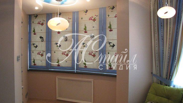 Римские шторы для комнаты мальчика - пошив детских штор на заказ, фото детских римских штор в интерьере - Дизайн-студия АСтайл