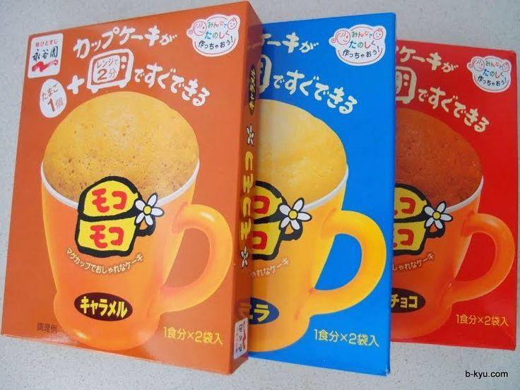 B-Kyu: Supermarkets of Mystery ~ Japanese cook in a mug cake