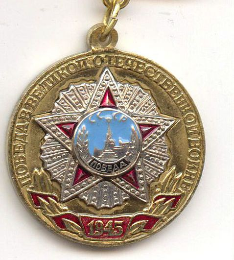 soviet order of victory   Order Of Victory