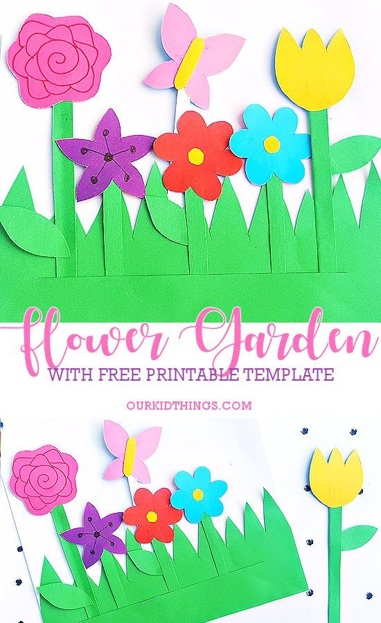 Paper Flower Garden Craft Kids Arts Crafts Activities Garden