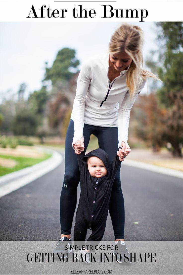 AFTER THE BUMP SERIES: SIMPLE TRICKS FOR GETTING BACK INTO SHAPE AFTER HAVING A BABY