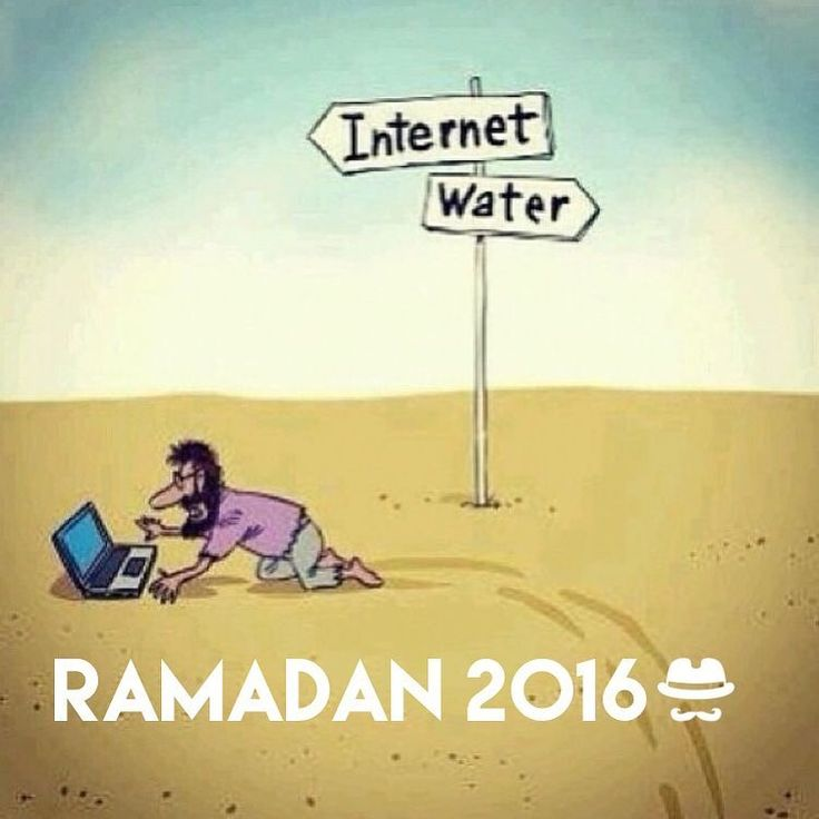 Ramadan 2016  Internet > Water  #elmens #ramadan #ramadan2016 #ramadankareem #kuwait #islamic #qatar #saudiarabia #muslim #allah #islam #love #dubai #jeddah #uae #quran #bahrain #fashion #arab #egypt #kwt #رمضان #bhd #fashionclimaxx2 #khaleeji #kids #kw #qar #sar #style