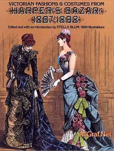 Викторианский дизайн и костюм