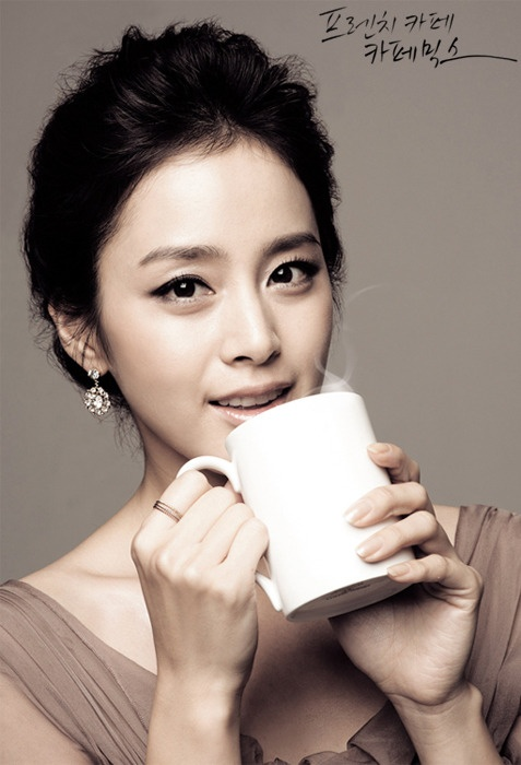 Kim Taehee #perfection