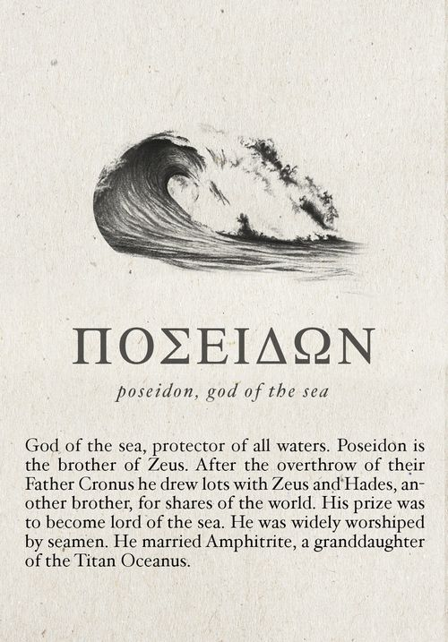 poseidon and percy jackson image