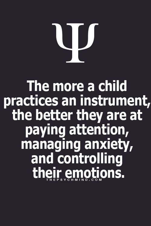 I'm saying it now. I will not teach my children these things out of some narcissistic PTA-Style competitive... whatever. I will teach my children things that will better them.