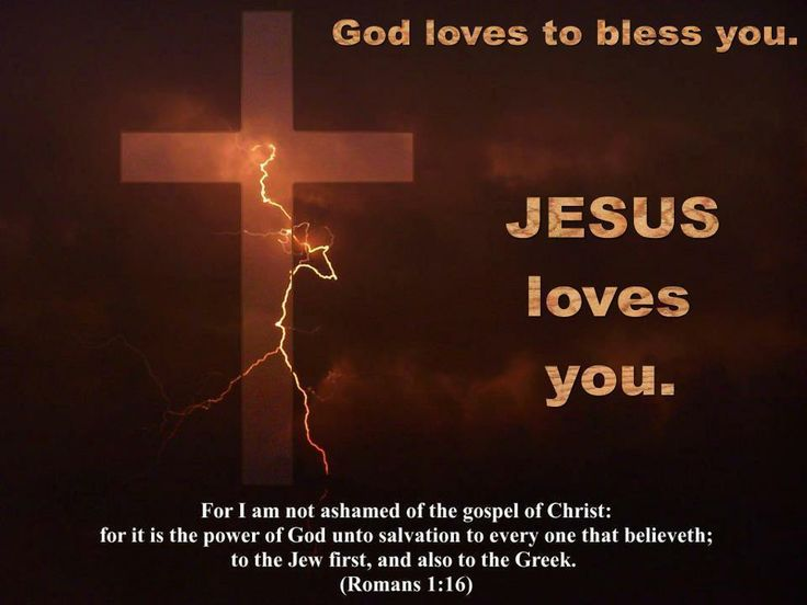 Romans 1 : 16