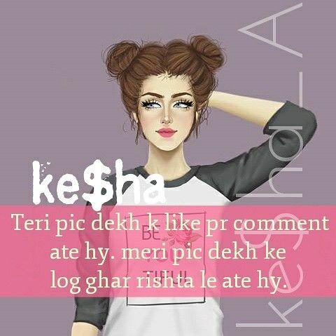 Hun hi itni pyari | girlish fact | Pinterest | I am