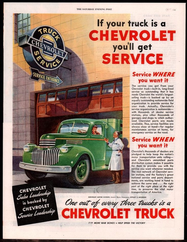 1945 CHEVROLET TRUCK Chevy Service w/ Wartime Buy Bonds AD