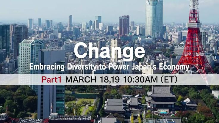 How are women helping drive Japan's economy? Find out on Saturday 3/18 or Sunday 3/19 (rebroadcast) on Bloomberg Television:  US: 10:30 am (EST)  Europe: 2:30 pm (GMT) / 3:30 pm (CET)  #EmbraceTomorrow