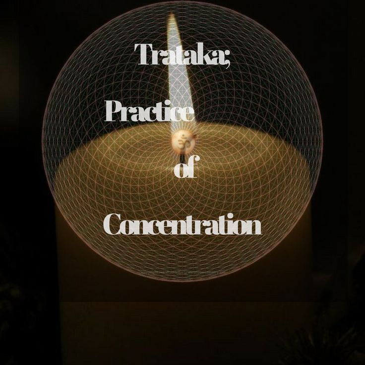 Trataka,the Practice of Concentration and Gazing - Trataka is one of the most direct, simple and effective techniques for attaining concentration of mind. It can be practiced by everyone and its benefits are enormous. The word trataka means 'steady gazing'. The practice …