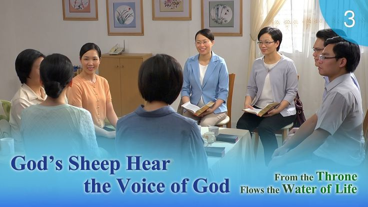"Gospel Movie clip ""From the Throne Flows the Water of Life"" (3) - God's ..."