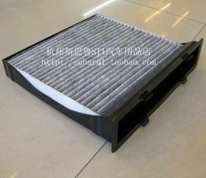 $30.22 (Buy here: https://alitems.com/g/1e8d114494ebda23ff8b16525dc3e8/?i=5&ulp=https%3A%2F%2Fwww.aliexpress.com%2Fitem%2FFor-Subaru-xv-09-13-10-original-forester-bit-activated-carbon-air-filter-air-conditioning-lattice%2F32688582958.html ) For Subaru xv 09 - 13 10 original forester bit activated carbon air filter air conditioning lattice for just $30.22
