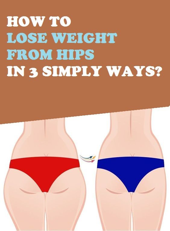 How To Lose Weight From Hips?