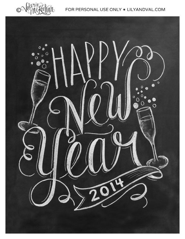 Happy New Year 2014 | Printable. Chalkboard.