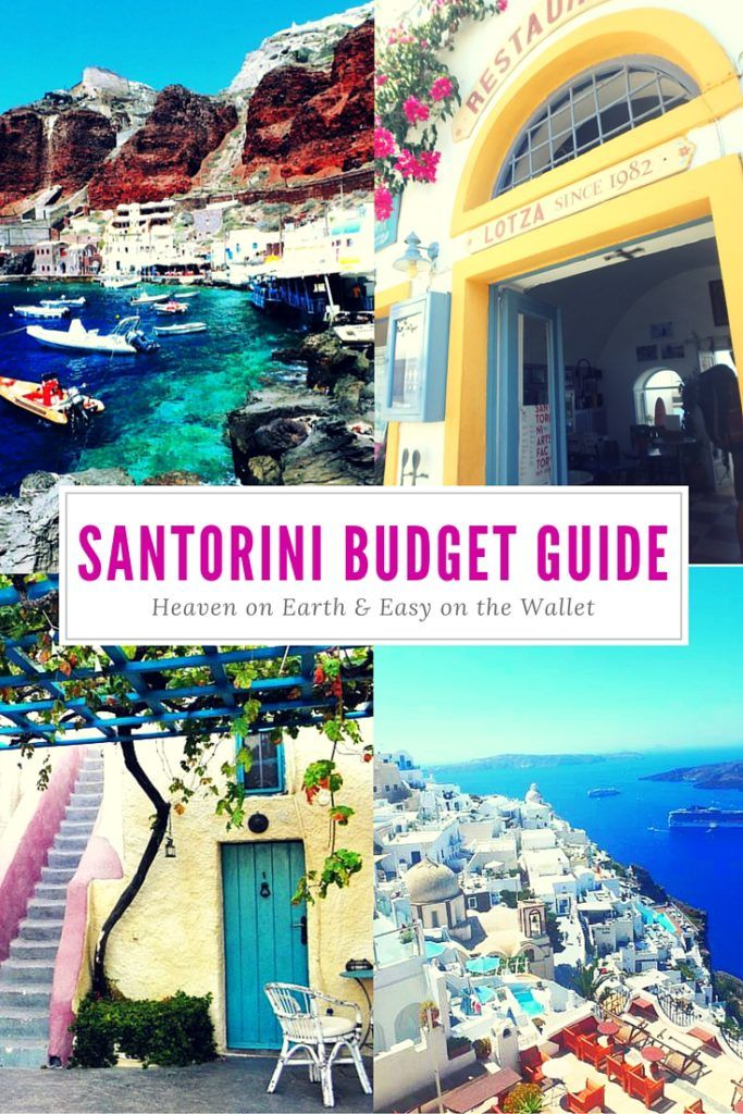 Santorini is romantic, beautiful and quite frankly heaven on Earth. It is also considered by many as an expensive destination, which isn't the case. Santorini can be done fabulously and affordably with some research and planning. This guide explains how t