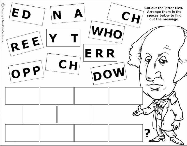 presidents day puzzles