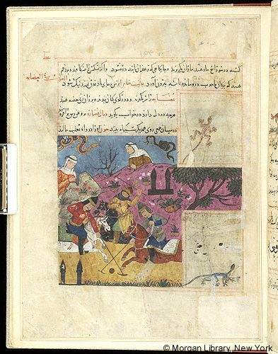 Bestiary, Men playing polo (modern). - The Morgan Library & Museum