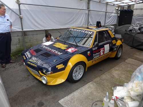 [JAPAN] yamam38's FIAT X1/9 PF-Competizione FKR: FULL REVIEW No.25 Images https://clubscuderiaitalianafiatx19.blogspot.it/2017/05/japan-yamam38s-fiat-x19-pf-competizione.html