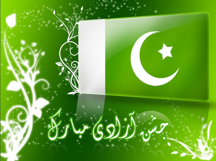 14 August 2015 HD wallpapers   Independence Day Pakistan 14 August 2015 HD Wallpapers, 14 August 2015 Independence Day Pak, Independence Day of Pakistan 14 A