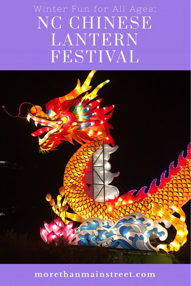 Discover the beautiful lighted displays at the NC Chinese Lantern Festival. The perfect winter activity for families, couples, or a group in North Carolina. US Travel