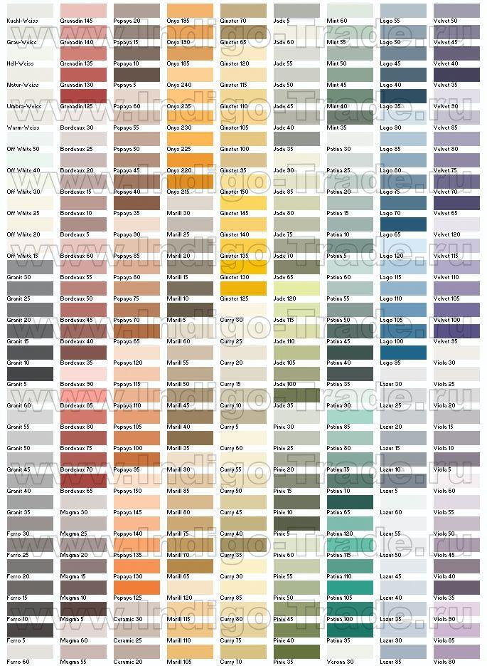 Палитра каталог цвета Caparol 3d System ЦВЕТ в 2019 г