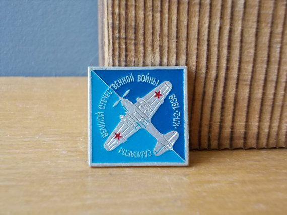 WW2 Plane / Soviet Plane / Russian Aviation / Vintage by EUvintage