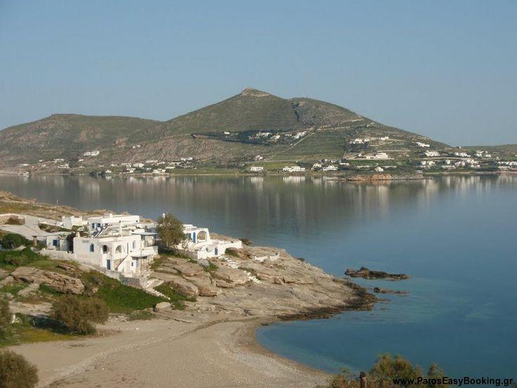 Ambelas Village, #Paros, Cyclades, Greece       www.paroseasybooking.gr