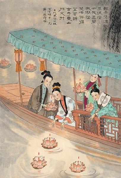 最具文化内涵的中国古老习俗_登山小鲁_新浪博客