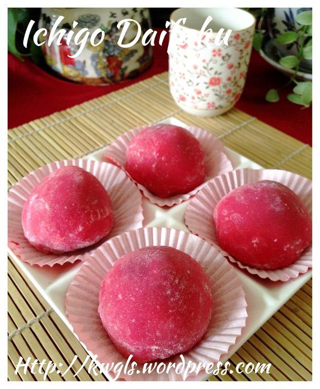 Japanese Strawberry Mochi – Ichigo Daifuku (いちご大福, 草莓大福 ...