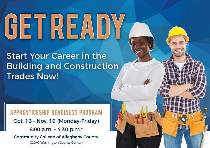 Want to train for an exciting career in building and construction for FREE? #CCAC is proud to partner with @ccbcedu to host the Apprenticeship Readiness Program at Washington County Center! Learn valuable job skills visit local union building and construction training centers and take the first steps toward you future career. Learn more or enroll today by calling 724.480.3448 or emailing maria.brown@ccbc.edu.