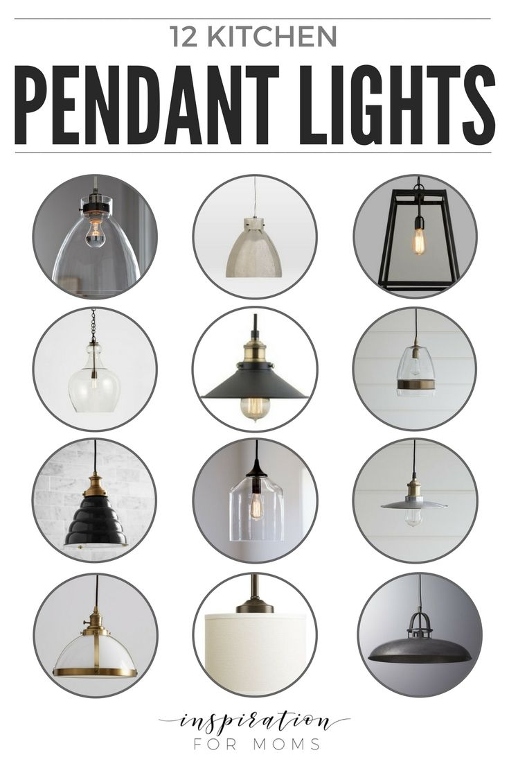 Switching out lights is one of the easiest way to update a room and give it a wh...
