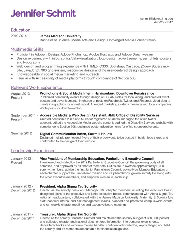 resume samples google