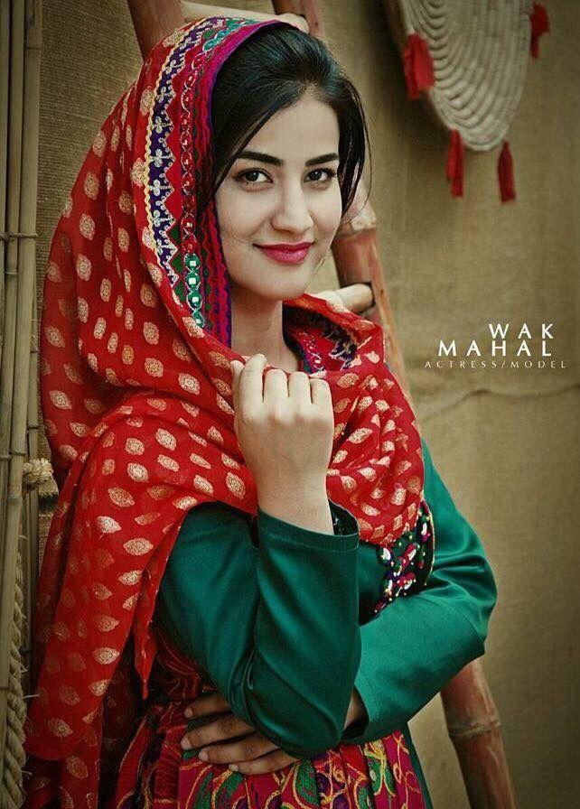 #afghan #dress | World-Ethnic-Beauty in 2019 | Afghan ...