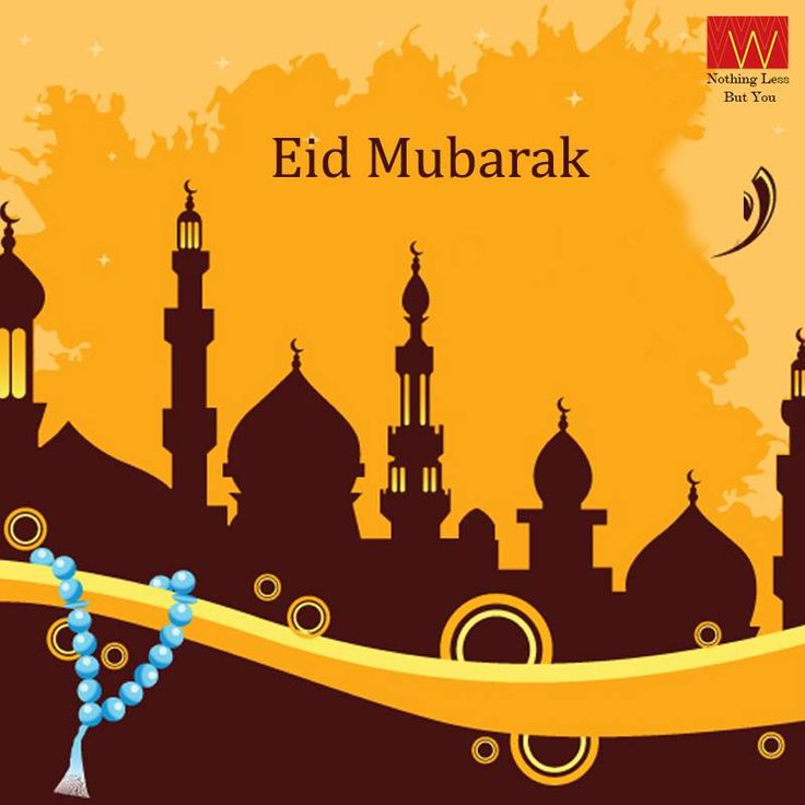 Eid Mubarak to all #W fans and their loved ones!