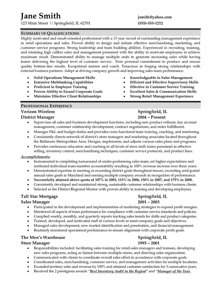 8 best Resumes images on Pinterest Cover letters, Carrera and - district manager resume sample
