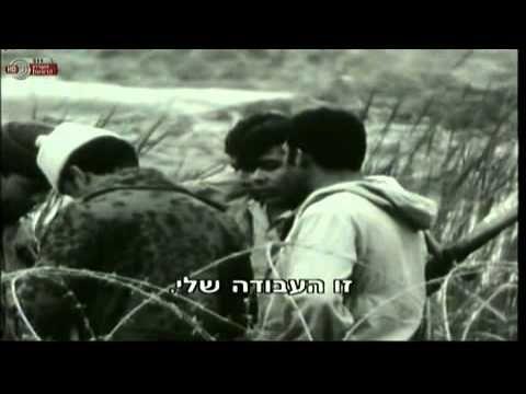 מבט שני 40 שנה למלחמת יום הכיפורים - הכתבות הבלתי נשכחות - YouTube
