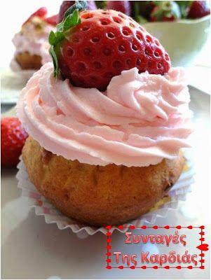 ΣΥΝΤΑΓΕΣ ΤΗΣ ΚΑΡΔΙΑΣ: Cupcakes με φράουλες και λευκή σοκολάτα