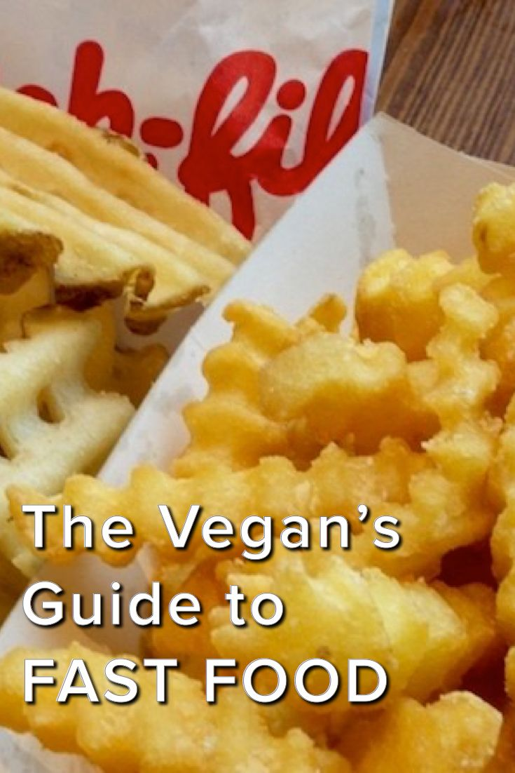 The Vegan's Guide to Fast Food