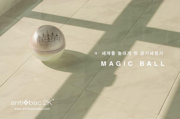 #antibac2K #magicball #room #office #white