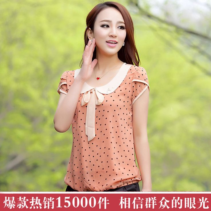 women new summer and spring chiffon shirts short sleeve female loose plus size 4XL tops blouses chifon blusas estampada camisas-inBlouses & Shirts from Apparel & Accessories on Aliexpress.com