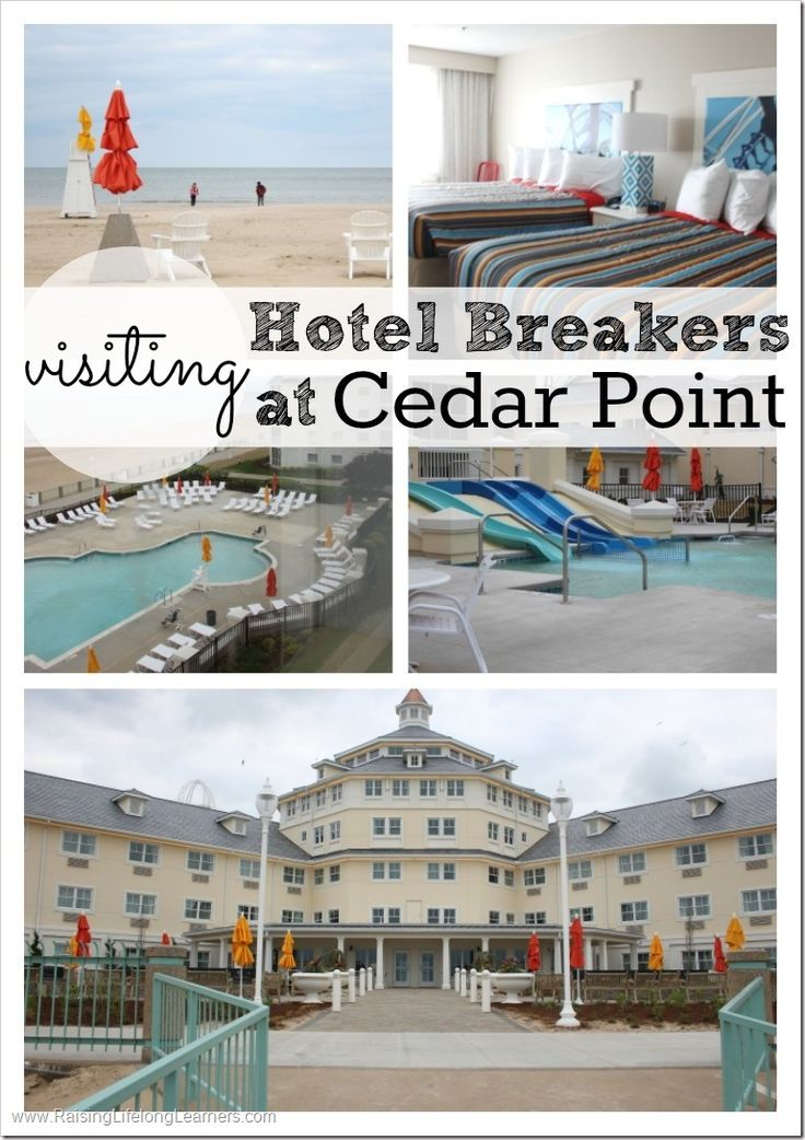 Visiting the Newly Renovated Hotel Breakers at Cedar Point the Next Time You're Looking for a Great Place to Travel with Kids as a Family. The beach, amusement park, pool, and gorgeous patio with fire pit are stunning, and so family-friendly and affordable!