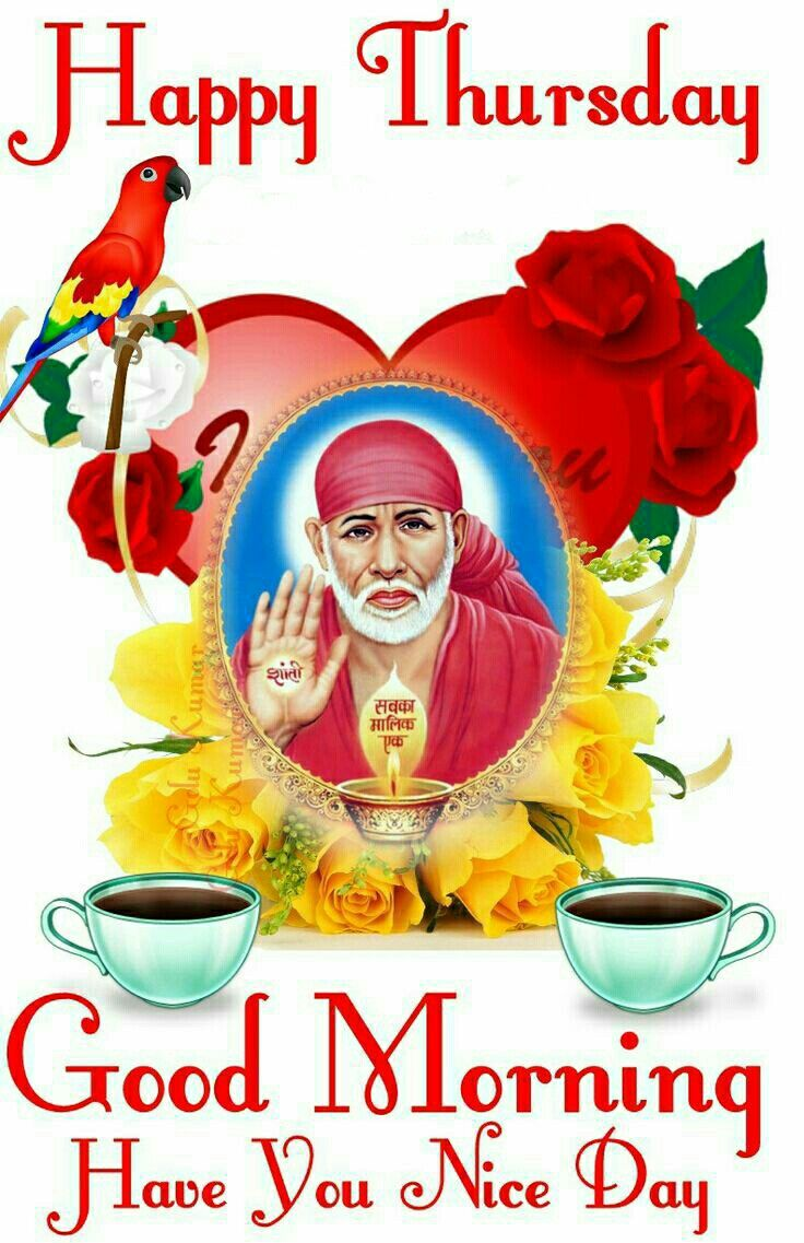 Pin By Gopesh Avasthi On Sai Baba Morning Greeting Good Morning