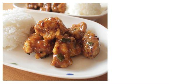 中華風チキンのから揚げ レシピ01